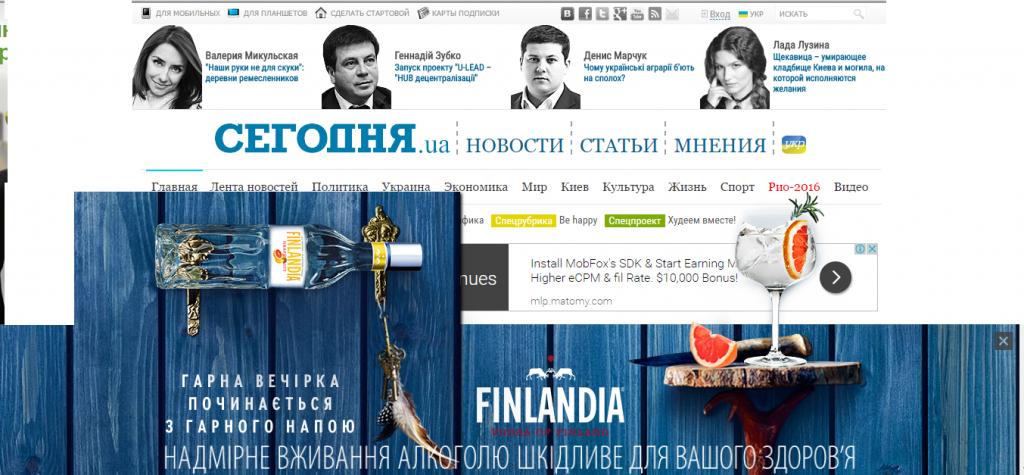 finlandia_floor-ad