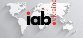 По правилам цивилизованного мира: крупнейшие игроки интернет-рынка объединились в IAB Ukraine