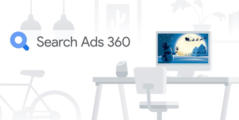 Работа со стратегиями ставок SearchAds 360 в праздники и распродажи