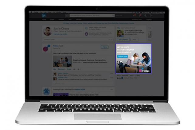 Реклама в LinkedIn на десктопе