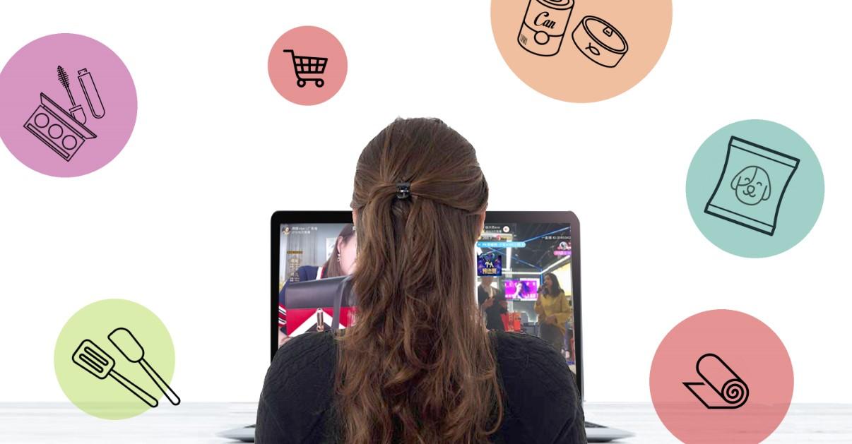 возможности e-commerce