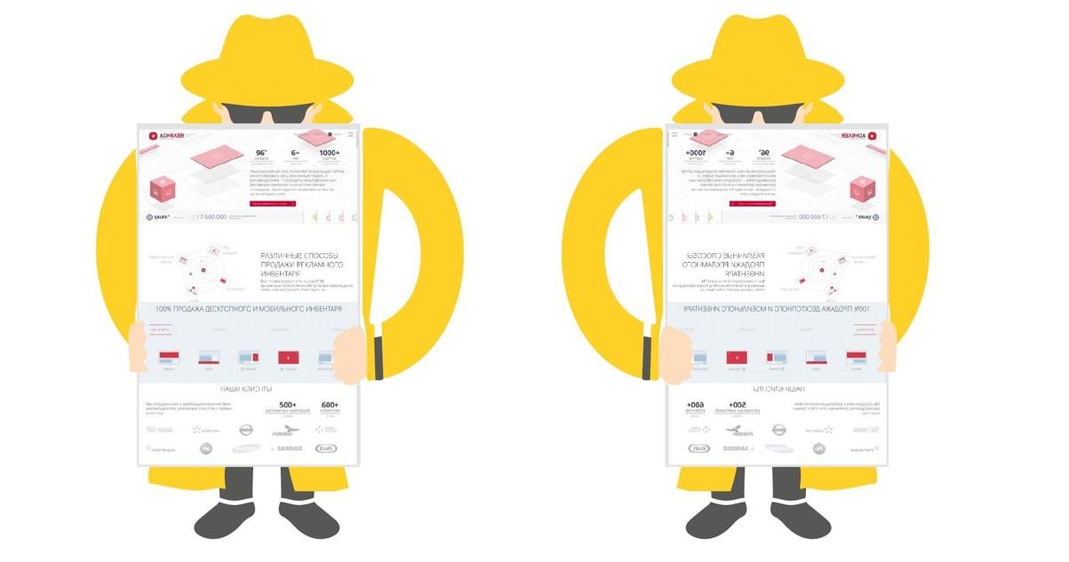 Осторожно мошенники: зеркальный сайт Admixer Advertising