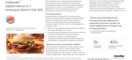 КЕЙС: Как повысить эффективность в высококонкурентной среде