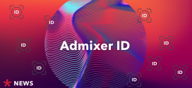 Admixer ID: альтернатива 3rd-party cookies