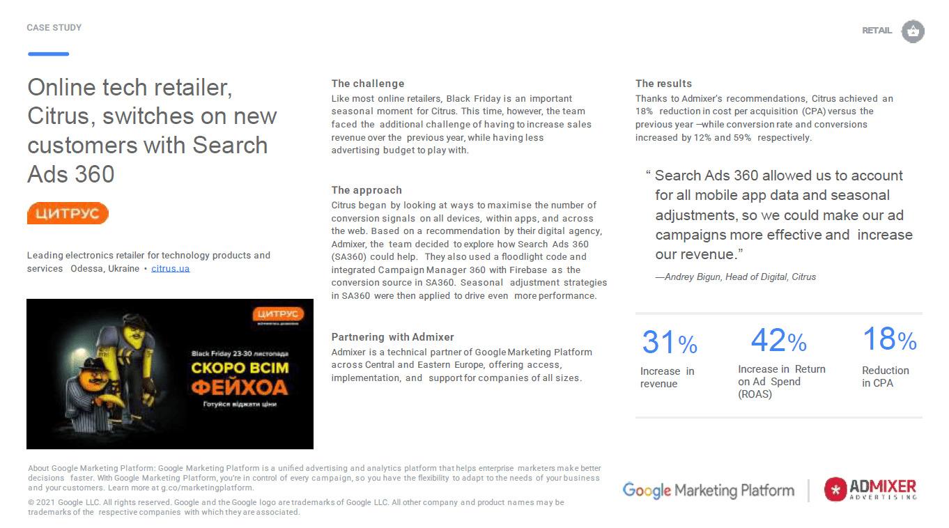 Кейс: как привлечь новых клиентов с помощью Search Ads 360
